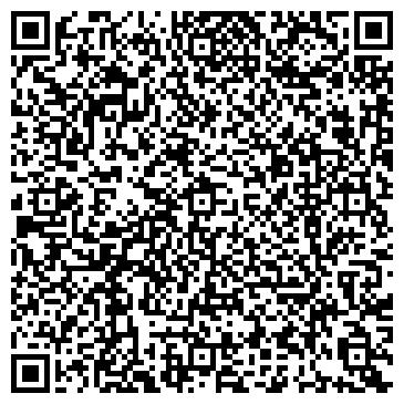 QR-код с контактной информацией организации Теплый-Пол,Компания