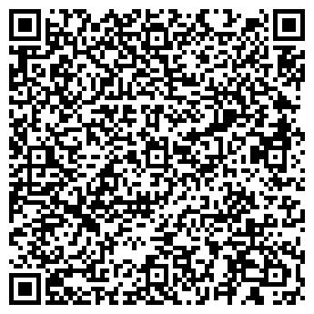 QR-код с контактной информацией организации Ремдорстрой, ЧП