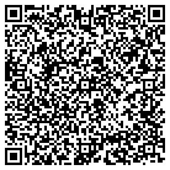 """QR-код с контактной информацией организации ООО """"Эскро"""""""
