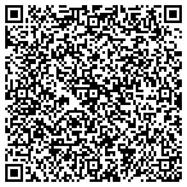 QR-код с контактной информацией организации КомпактСервис, ООО