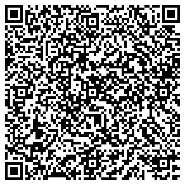 QR-код с контактной информацией организации Грин лайн компания, ООО