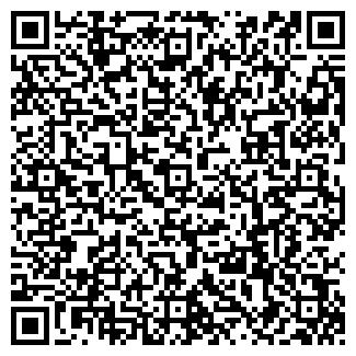 QR-код с контактной информацией организации КДМ