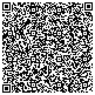 QR-код с контактной информацией организации Вотер Технолоджи Черкассы (Water Technology Cherkassy), ООО