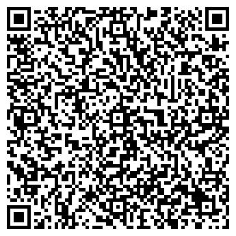 QR-код с контактной информацией организации Пик 3000,ООО