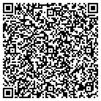 QR-код с контактной информацией организации Спецдорсервис, ООО