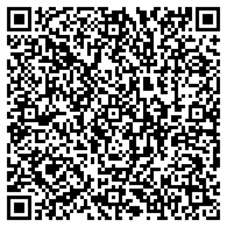 """QR-код с контактной информацией организации ООО """"БЕТОННЫЙ ЗАВОД №1"""""""