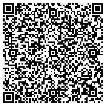 QR-код с контактной информацией организации Парадиз, ЧП