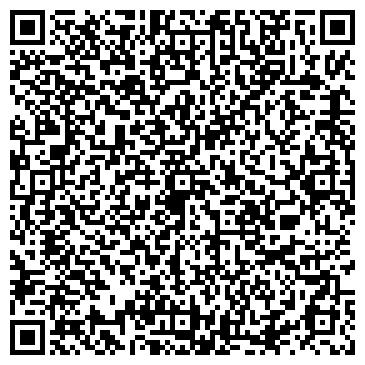 QR-код с контактной информацией организации Фасад-Про, ООО