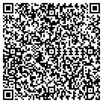 QR-код с контактной информацией организации Пилон, ТОВ