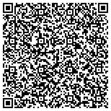 QR-код с контактной информацией организации АвтоМагистральСтрой, ООО