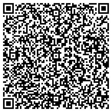 QR-код с контактной информацией организации ВОЛГОДОНСКИЙ БЕТОННО-РАСТВОРНЫЙ ЗАВОД, ОАО