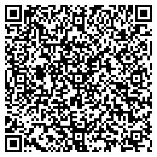QR-код с контактной информацией организации Ре-монт
