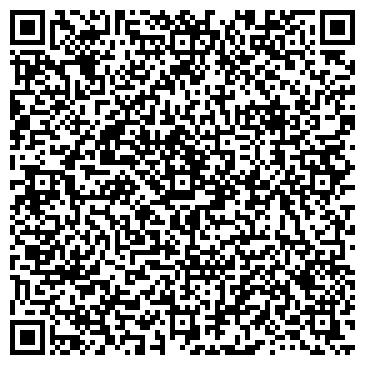 QR-код с контактной информацией организации Адамец, ЧП