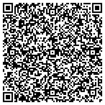 QR-код с контактной информацией организации Симо, ООО