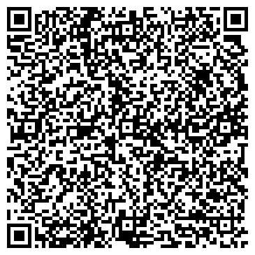 QR-код с контактной информацией организации МарсТранс, ООО