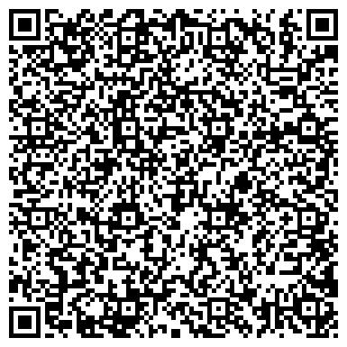 QR-код с контактной информацией организации ВОЛГОДОНСКИЙ ЗКПД, ОАО
