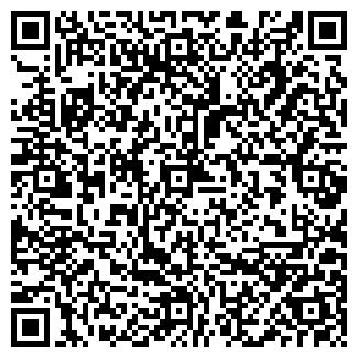 QR-код с контактной информацией организации СОМ&Co, ООО