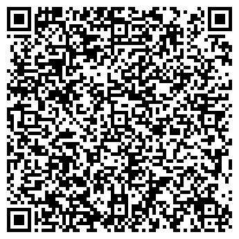 QR-код с контактной информацией организации Буд Эра, ООО
