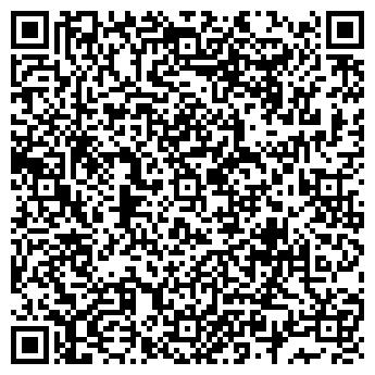 QR-код с контактной информацией организации Капитал Энерго, ООО