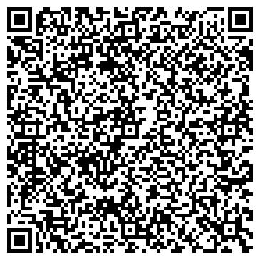 QR-код с контактной информацией организации Кварц-Диалог, ЧП