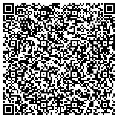 QR-код с контактной информацией организации Омега-спецстрой, ЧП