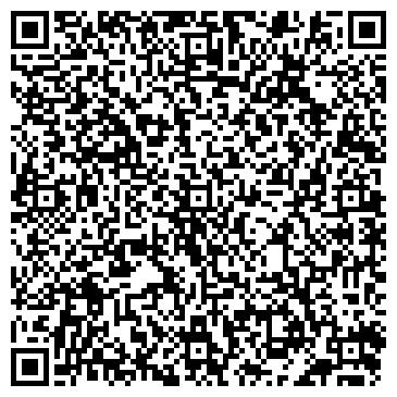 QR-код с контактной информацией организации ЦЕНТР СПЕЦИАЛИЗИРОВАННЫХ ПОСТАВОК