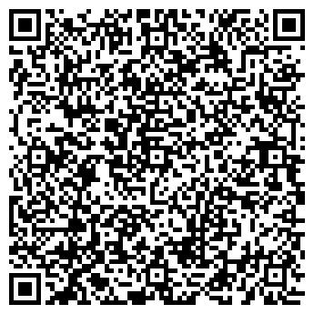 QR-код с контактной информацией организации UZTS, ОАО