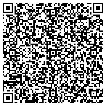 """QR-код с контактной информацией организации ООО """"Дом строй сервис"""""""