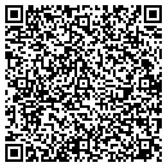 QR-код с контактной информацией организации Вентмонтаж