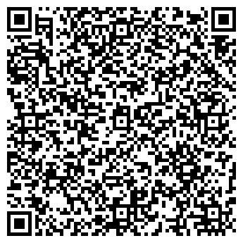 QR-код с контактной информацией организации МегафазА