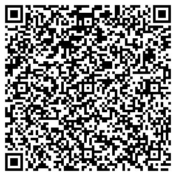 """QR-код с контактной информацией организации ЧП """"Фаза"""""""