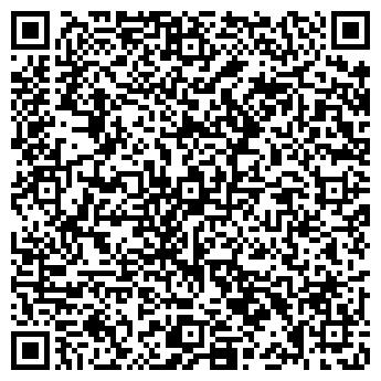 QR-код с контактной информацией организации Курган, ЧП