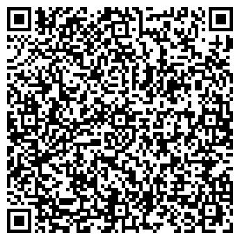 """QR-код с контактной информацией организации ООО """"АРТКЛИМАТ-ДОН"""""""