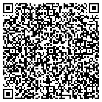 QR-код с контактной информацией организации Uspeh, СП