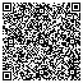 QR-код с контактной информацией организации Общество с ограниченной ответственностью Крамар