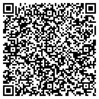 QR-код с контактной информацией организации Частное предприятие БУДович