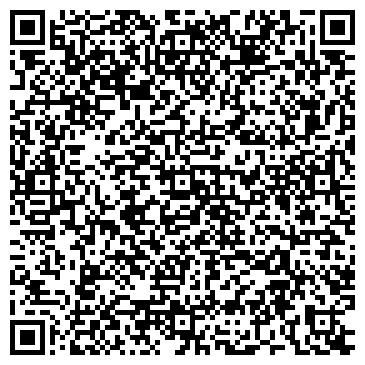 """QR-код с контактной информацией организации ООО""""СТРОЙАЛЬЯНС-КР"""""""