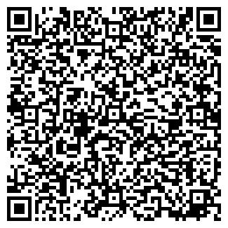 QR-код с контактной информацией организации SecurityHD