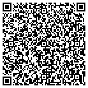 QR-код с контактной информацией организации ВСВ УЮТ, Общество с ограниченной ответственностью