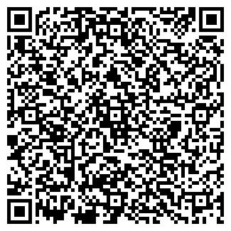 QR-код с контактной информацией организации Nikas