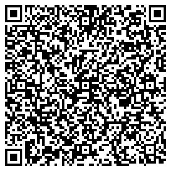QR-код с контактной информацией организации Road Paving Systems