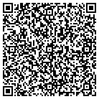 """QR-код с контактной информацией организации ООО """"А.Р. Компания"""""""
