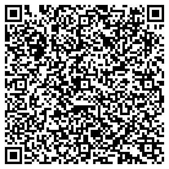 QR-код с контактной информацией организации Субъект предпринимательской деятельности чп «РЕМСТРОЙКОМ»