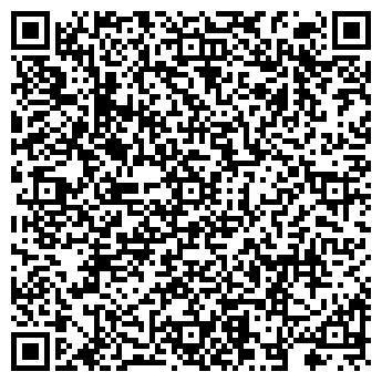 """QR-код с контактной информацией организации ТОВ """" Будремсервис"""""""
