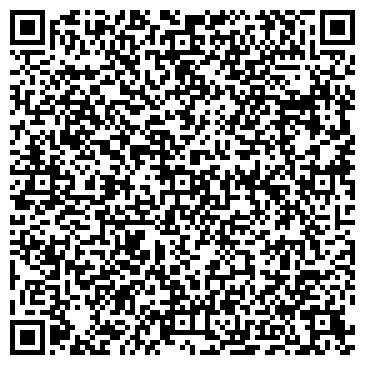 QR-код с контактной информацией организации Субъект предпринимательской деятельности СПД Дорофеева В.С.