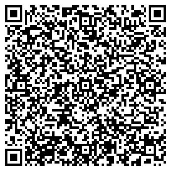 """QR-код с контактной информацией организации ООО """"ВЕБОС"""""""