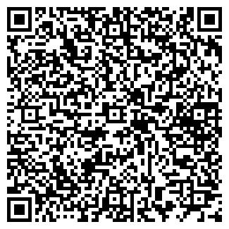 QR-код с контактной информацией организации Триполи