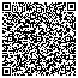 QR-код с контактной информацией организации ЧП Романчук
