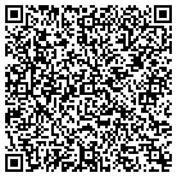 QR-код с контактной информацией организации Объединение Мир металлоизделий
