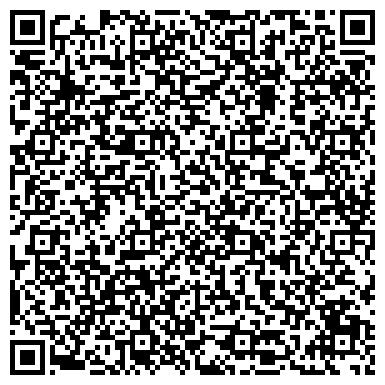 QR-код с контактной информацией организации Черкасский облавтодор, ОАО